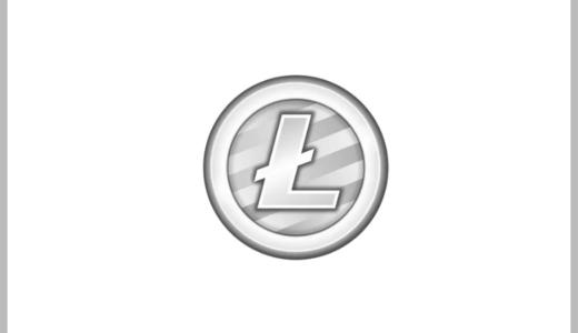 ライトコインの将来性は?最新ニュースから今後の価格を予想!
