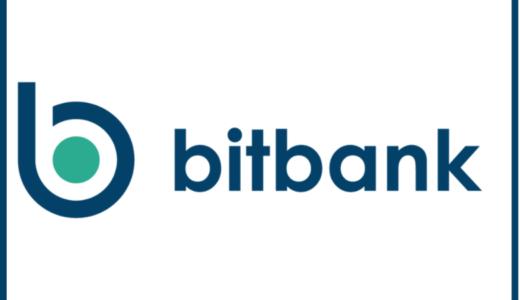 bitbankの評判・口コミから判明した事実【100名が評価】